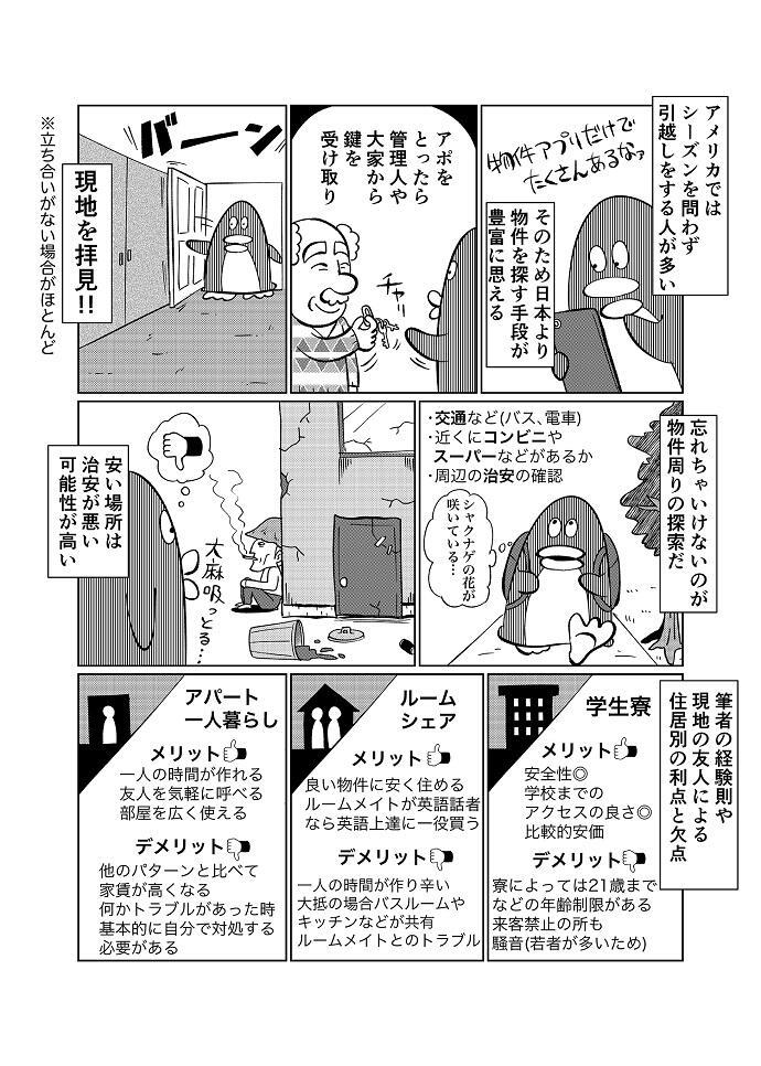 jawamura2_2_690.jpg