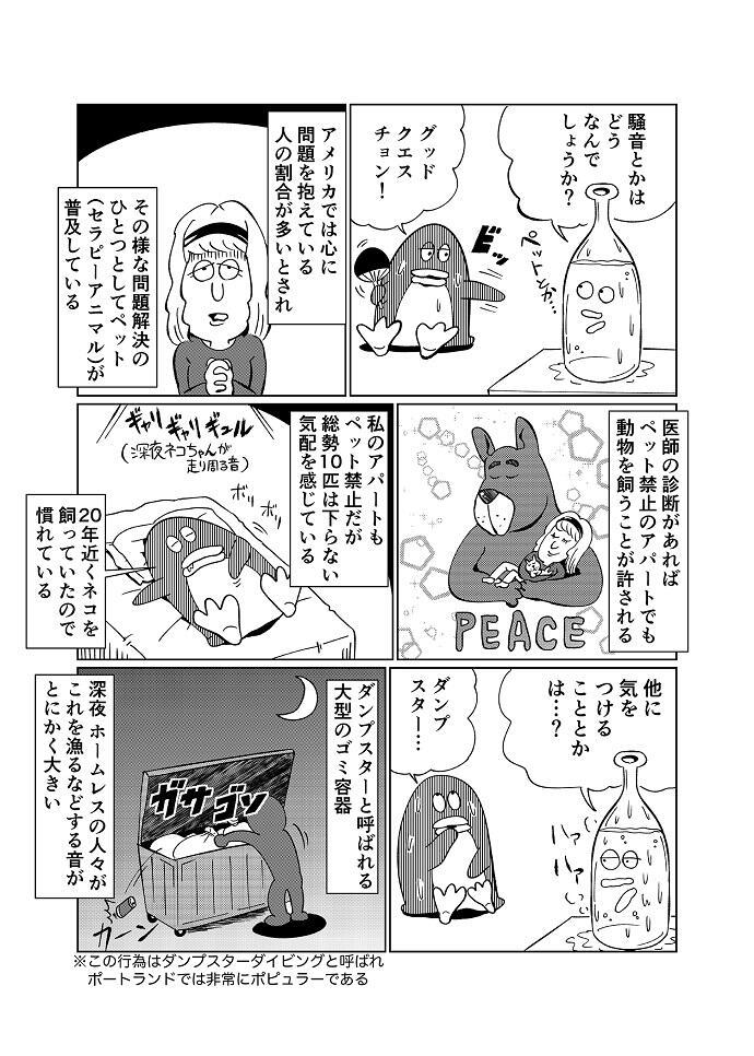 jawamura2_3_690.jpg