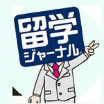 ryugaku-san_1_150.png