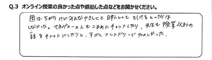 taiken_repo_EC1-2.JPG