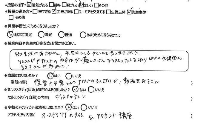 taiken_repo_EC1.JPG
