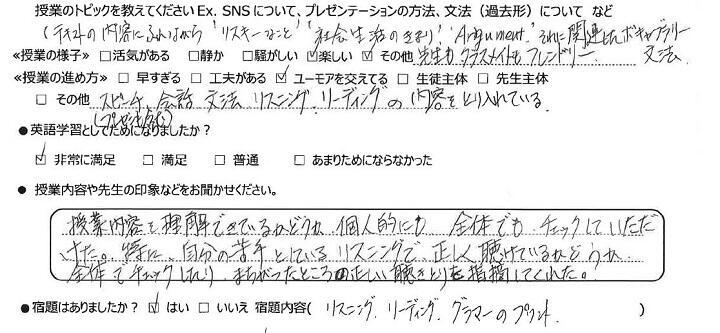 taiken_repo_ILACKISS1.JPG