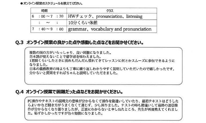taiken_repo_ILACKISS2.JPG
