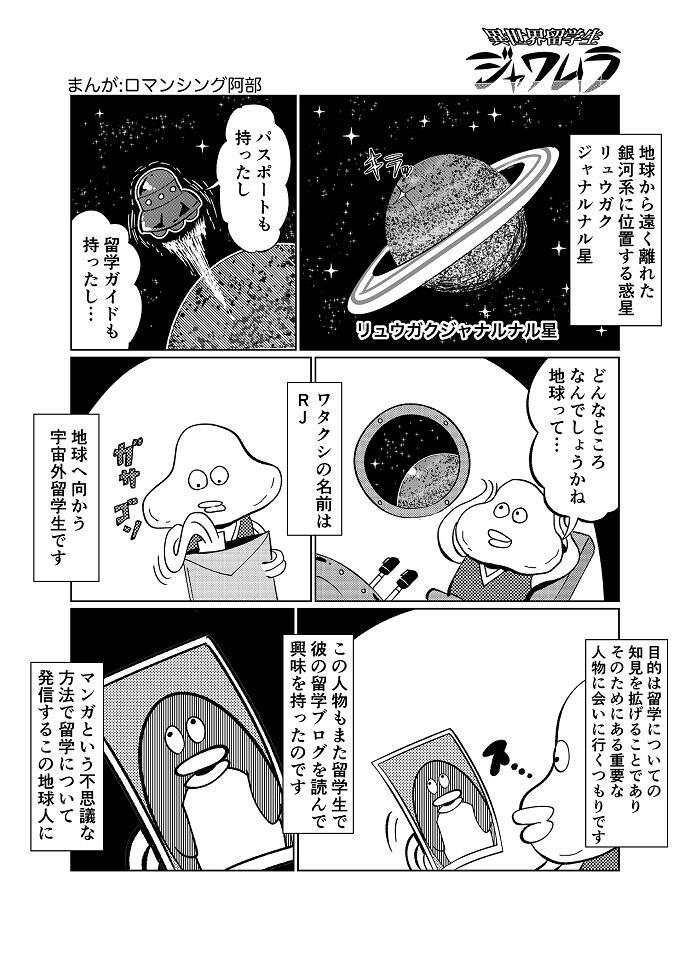 zyawamura1-1_690.jpg