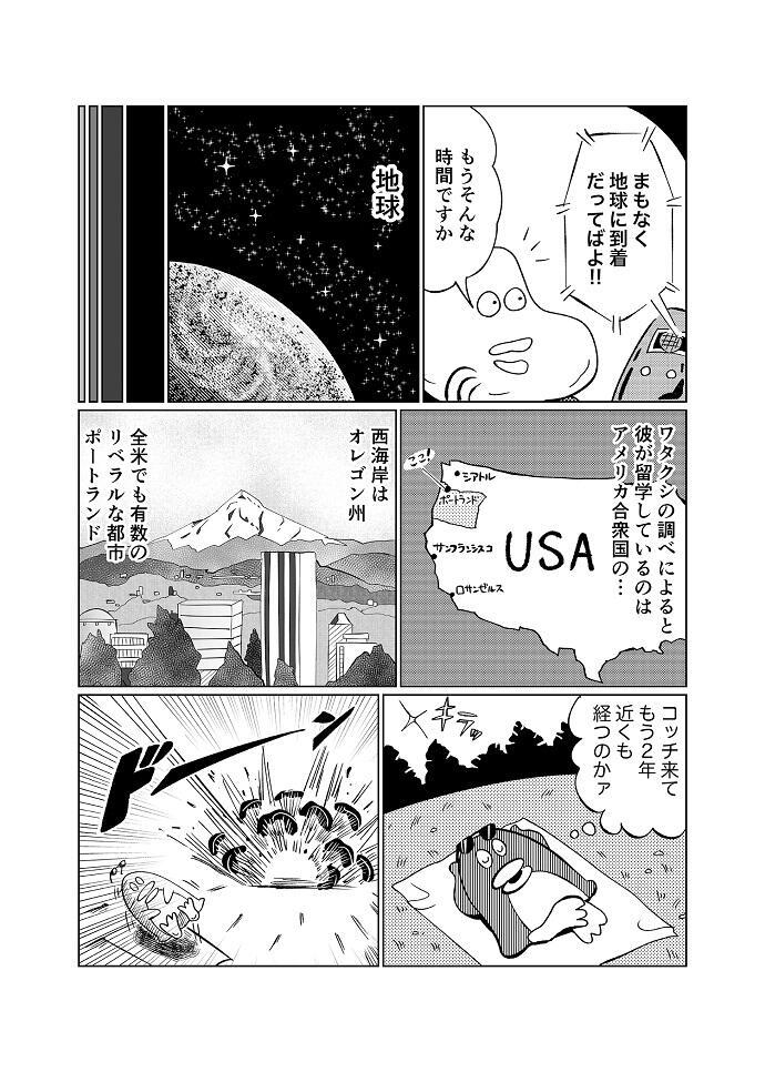 zyawamura1-2_690.jpg