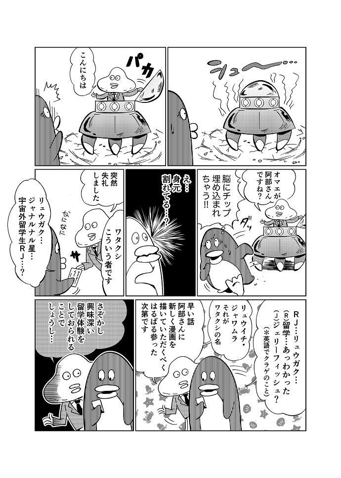 zyawamura1-3_690.jpg