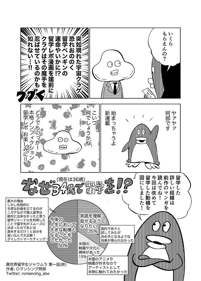 zyawamura1-4_690.jpg
