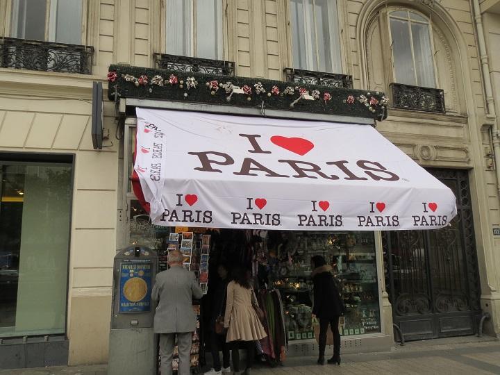 Paris※自分で撮った写真ですが使えますか?_720.jpg
