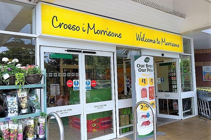 Morrisons_entrance_720.jpg