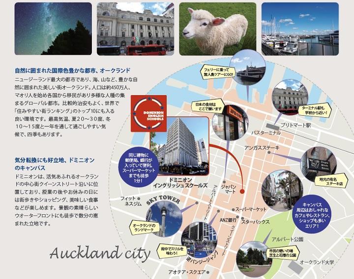 Dominion_city_720.jpg