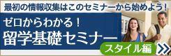 zero_style.JPG