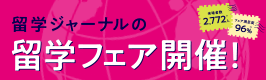 banner_worldfair.png