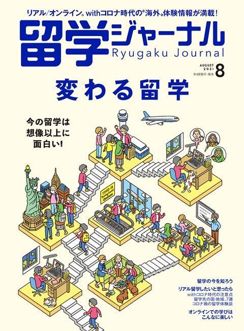 RJ2108_H1_480.jpg