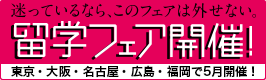 banner_wwf2017.png