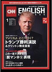 CNN English.png