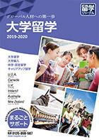pp_university19.jpg