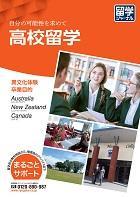 pp_highschool.jpg