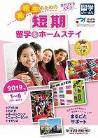 pp_highschool_spring19.jpg