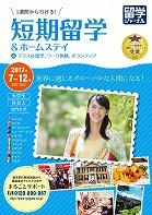 pp_homestay17sm.jpg