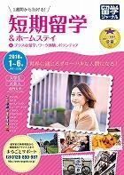 pp_homestay181-6.jpg