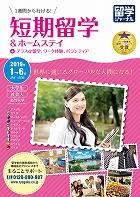 pp_homestay19sp.jpg