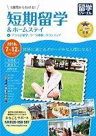 pp_tanki18_7-12.jpg