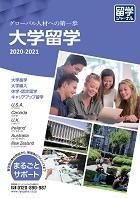pp_university20.jpg