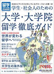 shingaku_book18.jpg